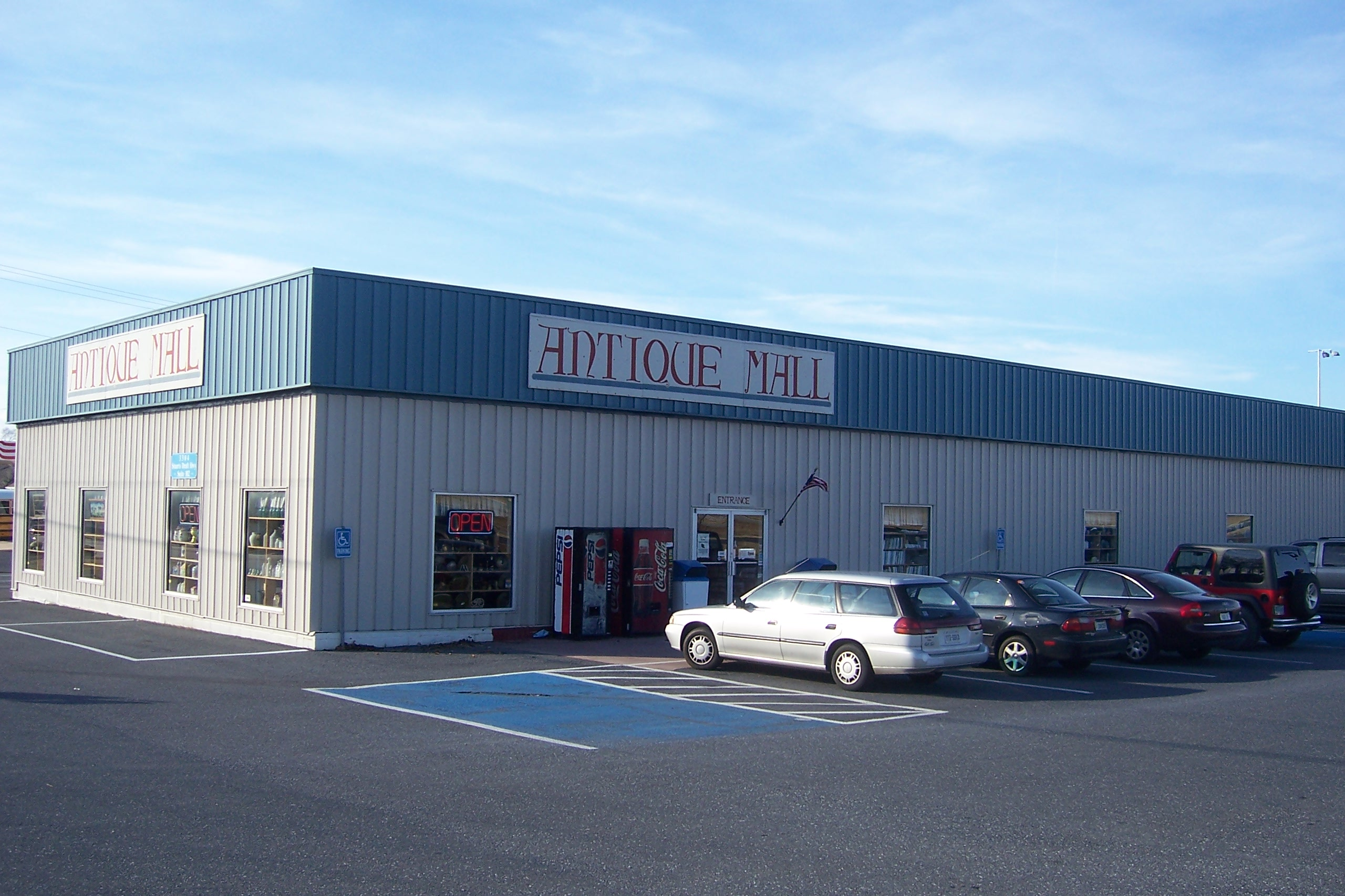 stuarts draft antique mall Stuarts Draft Antique Mall   Antique Stores In Stuarts Draft, VA stuarts draft antique mall